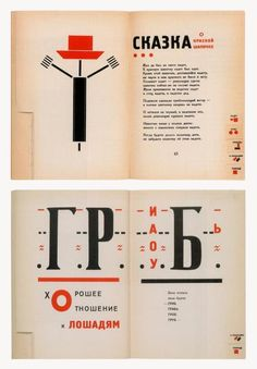 El Lissitzki, paginas del libro de poemas Dlia Gólosa, 'Para la voz', de Vladimir Maiakovski, 1923