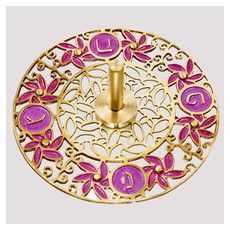Brass Dreidel with Hebrew Text, Light Purple Leaves and Circles