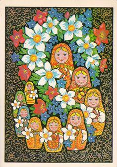 Matryoshka family March 8 International Women& Day (Mother& Day) Soviet vintage postcard 1977 Russian nesting doll babushka by SovietPostcards from SovietPostcards on etsy Russian Folk Art, Matryoshka Doll, 8th Of March, Old Postcards, Vintage Cards, Flower Art, Hand Painted, Prints, Painting