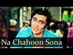 Jeena Yahan Marna Yahan - Raj Kapoor - Mera Naam Joker - Bollywood Classic Songs [HD] - Mukesh - YouTube