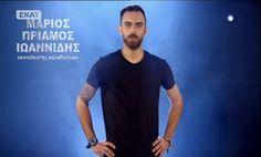 Μάριος Πρίαμος Ιωαννιδης Greece, Mens Tops, T Shirt, Greece Country, Supreme T Shirt, Tee Shirt, Tee