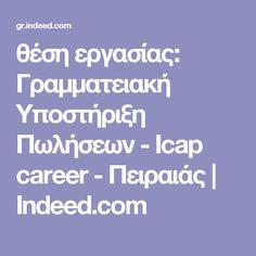θέση εργασίας: Γραμματειακή Υποστήριξη Πωλήσεων - Icap career - Πειραιάς | Indeed.com