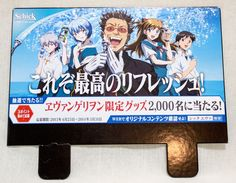 Evangelion Schick Promotion Sign Board for Shop JAPAN ANIME MANGA