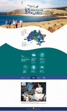 Cathay Pacific, Promotion, Web Design, Travel, Style, Swag, Design Web, Viajes, Destinations