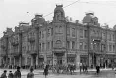 Київ. Окупація. 194?