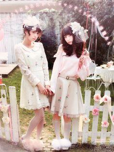 LARME magazine Japanese Fashion, Asian Fashion, Girl Fashion, Larme Kei, Space Outfit, Soft Gamine, Gyaru, Kawaii Fashion, The Body Shop