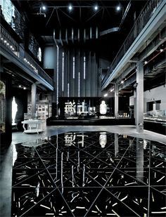 Museum of Glass, Shanghai, 2009 by Logon Architecture