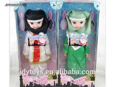 Hot selling Muslim fashion doll with IC,Lovely plastic girl doll ,Plastic fashion girl doll, View fashion doll, Sweet baby Product Details from Shantou Chenghai Sweet Baby Toys Firm on Alibaba.com