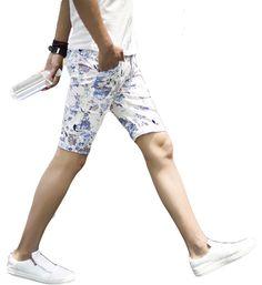 Stylish White Sky Blue Modern Slim Fit Floral Print Shorts