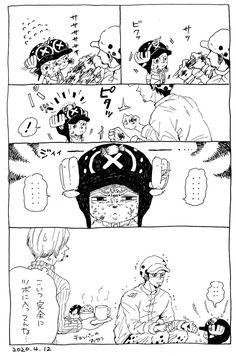 One Piece Manga, One Piece Drawing, One Piece Comic, One Piece Fanart, One Piece Pictures, One Piece Images, Manga Anime, Anime Art, One Piece Zeichnung