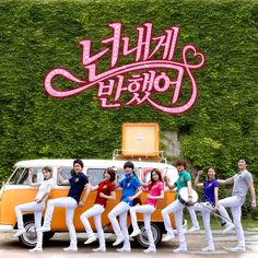 Heartstrings #Heartstrings  #DramaFever #KDrama