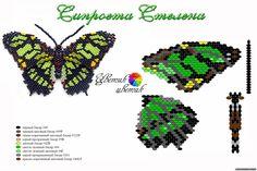 Бабочки от Марины Бирюковой - 1 Марта 2013 - Схемы - Бисер не только красивое хобби...