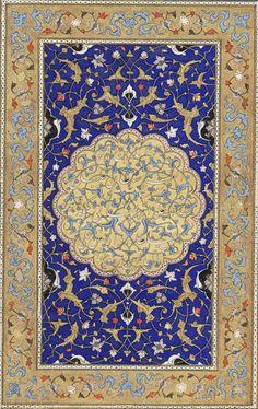 Frontispiece with a dedication to Sultan Khalil (detail). Iran, Tabriz, 1478 AD…