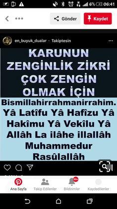 Allah Islam, Islam Quran, Masks, Allah
