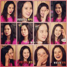 Girl of many faces... Song Ji Hyo of Running Man