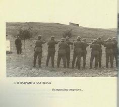 Οι ιερείς τους οποίους έστελνε η Μητρόπολη της Αθήνας να παραστούν στις εκτελέσεις των αντιστασιακών, τους οποίους είχαν καταδικάσει σε θάνατο τα «δικαστήρια» τους, καταγράφουν τα ονόματα και περιγράφουν τις τελευταίες ώρες των πατριωτών. Πρόκειται βέβαια μόνο για τις εκθέσεις που βρέθηκαν στα αρχεία της Αρχιεπισκοπής και δημοσιεύτηκαν και τις παραθέτουμε.