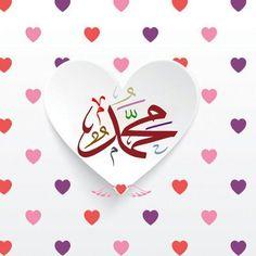 اللهم صلّ على سيدنا محمد وال محمد