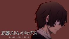 osamu-dazai-anime-bungou-stray-dogs-desktop-wallpaper