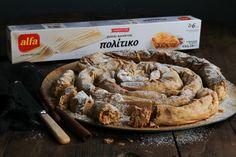 Φύλλο alfa pastry Πίτες