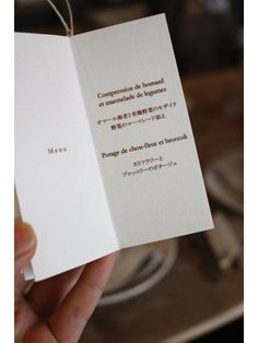 大阪・京町堀の花屋「ジィール」 ウェディングフラワー、プリザーブドフラワー、ドライフラワー等のオンラインショップ