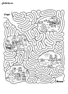 labyrinth r tsel kostenlose labyrinth zum ausdrucken bildung r tsel f r kinder r tsel. Black Bedroom Furniture Sets. Home Design Ideas