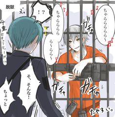 pixiv(ピクシブ)は、作品の投稿・閲覧が楽しめる「イラストコミュニケーションサービス」です。幅広いジャンルの作品が投稿され、ユーザー発の企画やメーカー公認のコンテストが開催されています。 Japanese Online, Touken Ranbu, Doujinshi, Sword, Geek Stuff, Kawaii, Manga, Anime, Geek Things