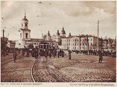 1912г. Киев