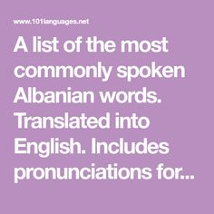 A list of the most commonly spoken Arabic words. Translated into English. Includes pronunciations for the top 100 words! How To Speak Russian, How To Speak French, How To Speak Spanish, Most Common Spanish Words, Common French Words, Speak Danish, Danish Words, Spoken Arabic, Arabic Words