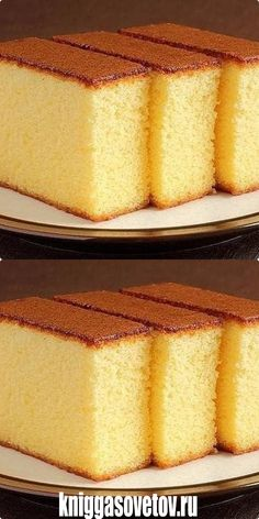 Rich and fudgy middles with soft, chewy edges. Pumpkin Recipes, Cookie Recipes, Dessert Recipes, Portuguese Desserts, Good Food, Yummy Food, Sponge Cake Recipes, Tasty Videos, Cupcake Cakes