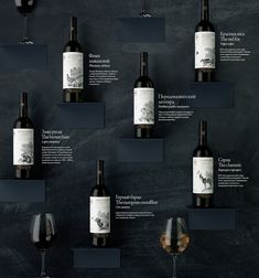 Natural Parks Of Kakheti on Packaging of the World - Creative Package Design Gallery Wine Bar Restaurant, Restaurant Design, Wine And Liquor, Liquor Store, Wine Shop Interior, Pub Interior, Bar A Vin, Beer Shop, Wine Poster