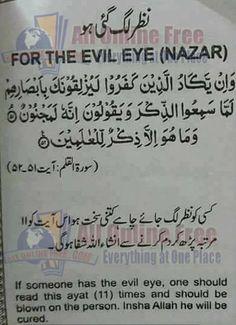 nazar e bad ki dua from quran,nazar ki dua in hindi,muslim ...