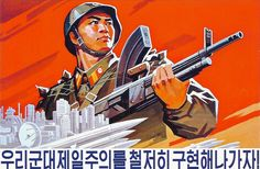 """TIL there is a group called the """"Kippumjo"""" in North Korea which is thousands of women gathered solely to provide sexual pleasure to government officials. Communist Propaganda, Propaganda Art, Life In North Korea, Arms Race, Socialist Realism, Black Panther Party, Korean People, Political Art, Korean Art"""