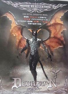 DEVILMAN MOVIE REALIZATION Devil Man Figure BANDAI