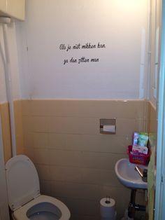 Toilet hihi