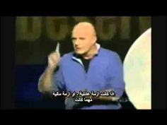 Dr Wayne Dyer-  Excuses Begone: Strong personal development tool