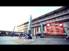 www.taipeisightseeing.com.tw