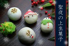 <限定30箱>和菓子で迎えるX'mas 菓匠三省堂【聖夜の上生菓子】 通販 お取り寄せ