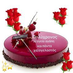 Happy Birthday, Cake, Desserts, Elephant, Food, Happy Brithday, Tailgate Desserts, Deserts, Urari La Multi Ani