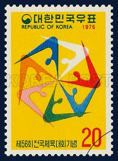 Postage Stamps to commemorate the 56th National athletic meet, Gymnastics, Sports, Rainbow Color, 1975 10 07, 제56회 전국체육대회 기념, 1975년 10월 7일, 981, 기계체조, postage 우표