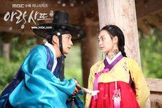 Yeon Woo Jin, Shin Min Ah, Arang And The Magistrate, Drama 2016, Yoo Seung Ho, Lee Jun Ki, Korean Drama, It Cast, Joon Gi