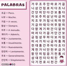 Korean Words Learning, Korean Language Learning, Chinese Language, Learn Hangul, Korean Phrases, Korean Lessons, Language Study, Learn Korean, Art Classroom