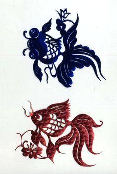 Chinese Paper Cutting | Chinese Folk Art Paper Cuts Fish on Shiny Paper Carp - bidStart (item ...