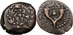 Ancient Coins of BIBLICAL JERUSALEM Collecting Guide https://trustedbyzantinemedievalcoins.wordpress.com/2016/04/04/ancient-coins-of-biblical-jerusalem-collecting-guide/