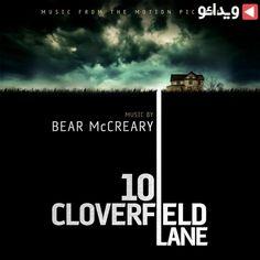 اهنگ بی کلام فیلم  Cloverfield Lane 2016  از استاد Bear McCreary به نام Michelle  لينک مستقيم ویدائو