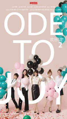 Ode to Joy 2 This tv drama is mention 5 chinese girl about their job, life and love story. It is a good drama to learn from local chinese girl.
