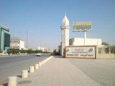 Riyadh Zoo - Google Maps