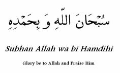 Allah