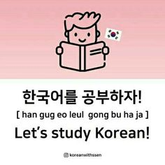 Korean Language 572097958920125501 - Source by liliesichouette Korean Words Learning, Korean Language Learning, Learn A New Language, Learning Spanish, Learn Basic Korean, How To Speak Korean, Japanese Quotes, Japanese Words, Learning Languages Tips