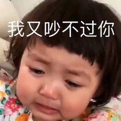 Memes, Face, Funny, Kids, Pictures, Children, Photos, Boys, Faces