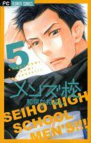 High School, Movie Posters, Movies, Films, Grammar School, Film Poster, High Schools, Cinema, Movie
